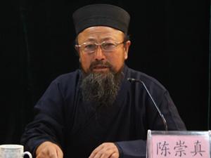 陈崇真:道教—启迪智慧人生的学校