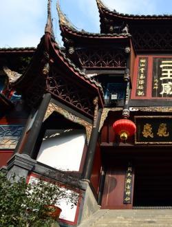 都江堰二王庙图片