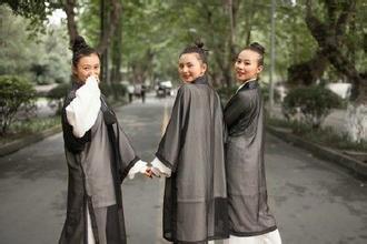 论中国哲学中的女性观念——弘扬道家、道教尊崇女性的思想