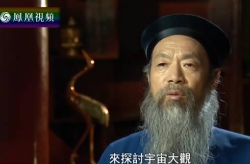凤凰卫视专访中国道教协会会长李光富(上)