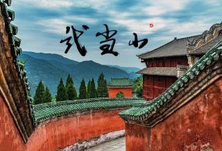 道教圣地,武当山与朱元璋、朱棣的传奇故事
