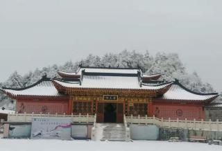 陕西省山阳县天竺山道观冬雪(图集)