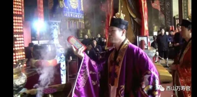 """探秘召神役将、降妖伏魔的道教""""逆天""""法宝! 令牌"""