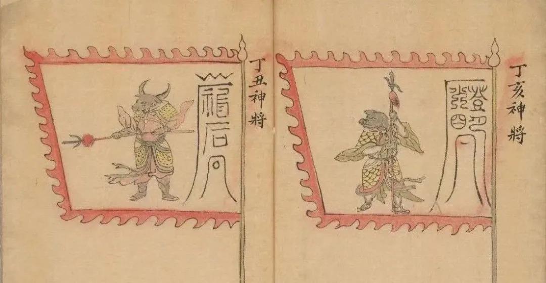 """六丁六甲是""""玉童玉女组合"""""""