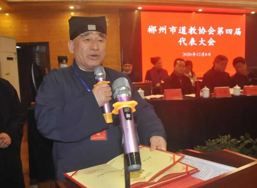 王彭龄道长 郴州市道教协会会长