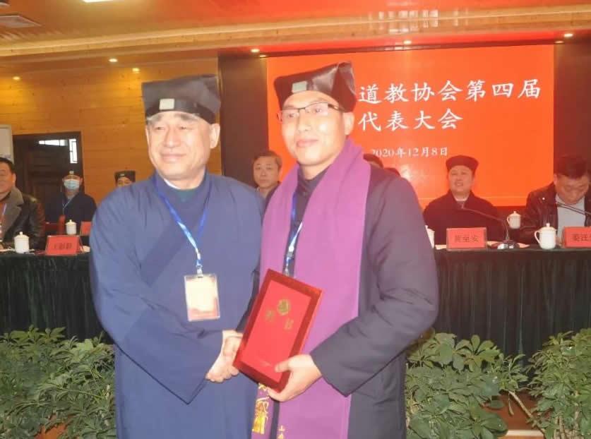 唐三诚道长 郴州市道教协会名誉会长2.jpg