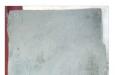 四十八代天师张彦頨墓志铭