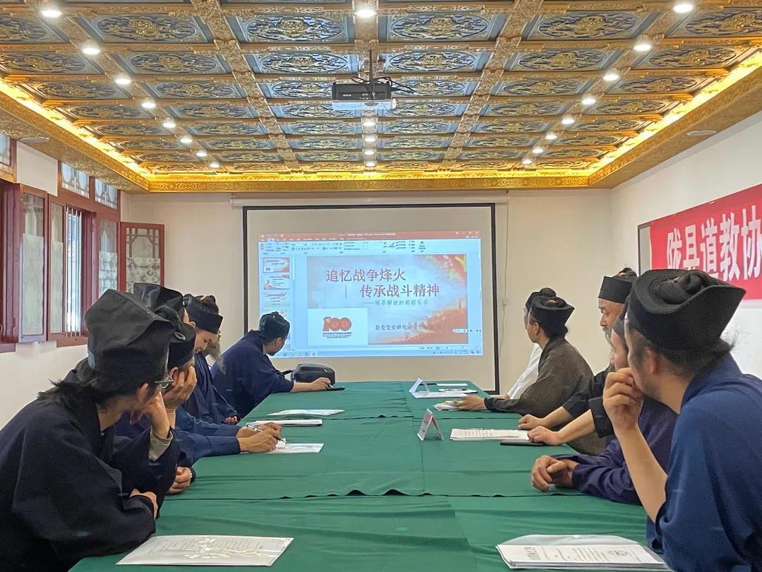 陇县道教协会举办庆祝中国共产党成立一百周年活动3.jpg