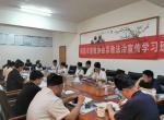 南昌市道教协会举办宗教法治宣传教育学习活动