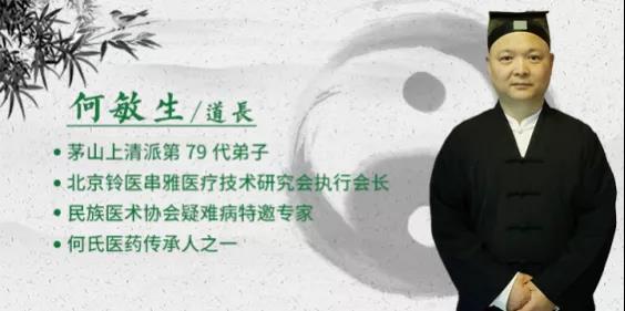 如皋灵威观三清斋2021金秋义诊